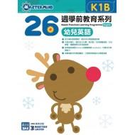 26週學前教育系列 - 幼兒英語 K1B