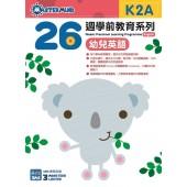 26週學前教育系列 - 幼兒英語 K2A