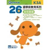 26週學前教育系列 - 幼兒英語 K3A
