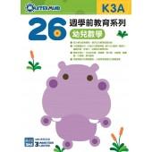 26週學前教育系列 – 幼兒數學 K3A