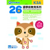 26週學前教育系列 – 幼兒英語閱讀理解及寫作 K3A