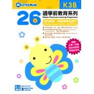 26週學前教育系列 – 幼兒英語閱讀理解及寫作 K3B