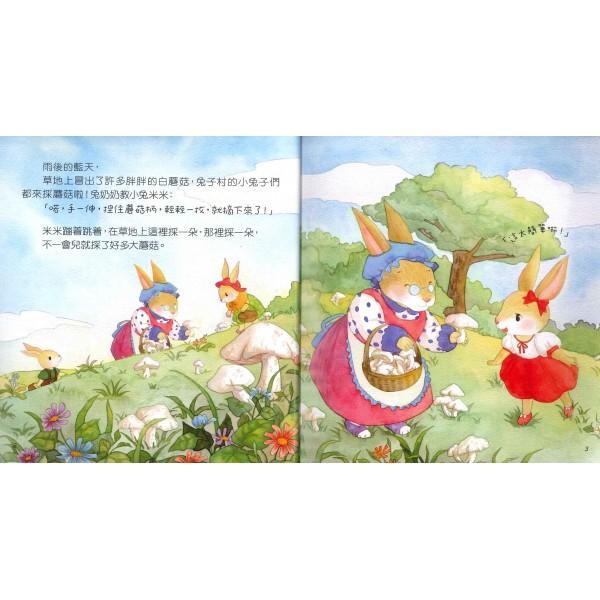 童畫生命的故事(1套4冊)