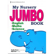 MY NURSERY JUMBO BOOK
