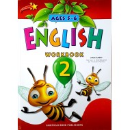 English Workbook 2