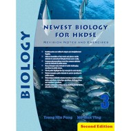 NEWEST BIOLOGY FOR HKDSE - REVISION NOTES AND EXERCISES (2nd edition)