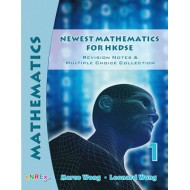 Newest Mathematics for HKDSE - Revision Notes and Multiple Choice Collection