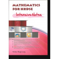 Mathematics for HKDSE-Intensive Notes