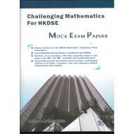 Challenging Mathematics for HKDSE-Mock Exam Papers