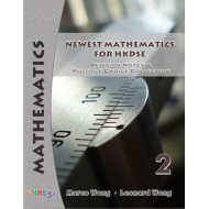 Newest Mathematics for HKDSE - Revision Notes & Multiple Choice Collection Book 2