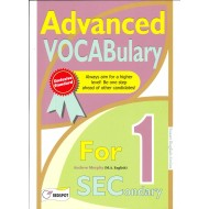 Advanced Vocabulary For Secondary 1