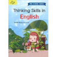 Thinking Skills in English ( Preschool )