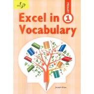 P.1 Excel in Vocabulary